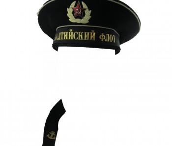 Soviet Russian Naval Guard Cap